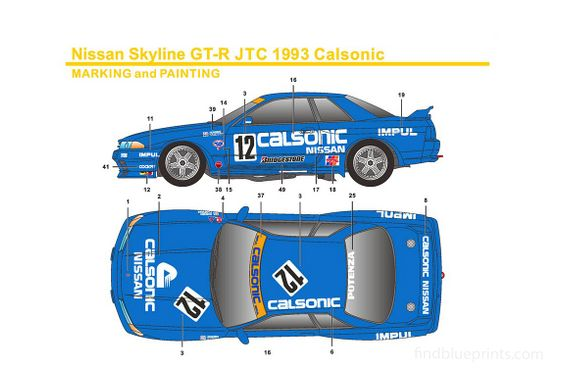 Nissan Skyline R33 GT-R GRA Coupe 1993
